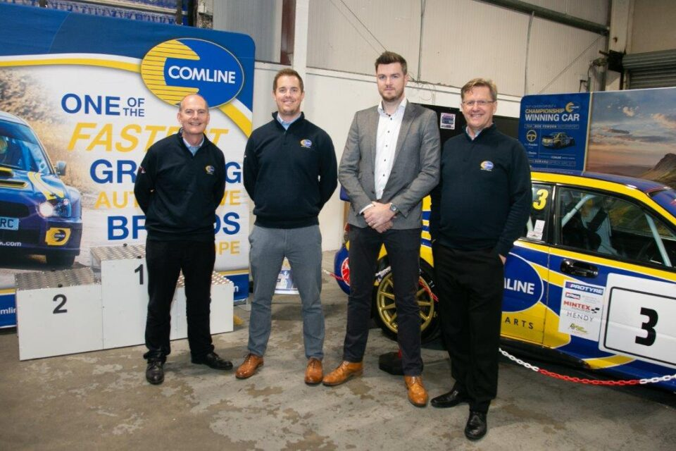 FG7 CELEBRATE 20 YEAR ANNIVERSARY WITH COMLINE & ALLIED NIPPON PROMOTION